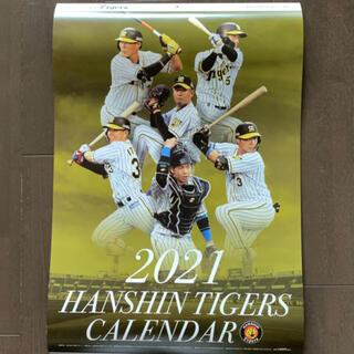 ハンシンタイガース(阪神タイガース)のカレンダー(タイガース)(カレンダー/スケジュール)
