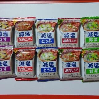 アサヒ(アサヒ)のアマノフーズ いつものお味噌汁 25%減塩 10食(賞味期限2021/6)(インスタント食品)