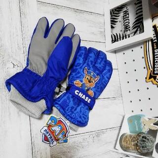 パウパトロール 手袋 子供用 防水 青 5本指