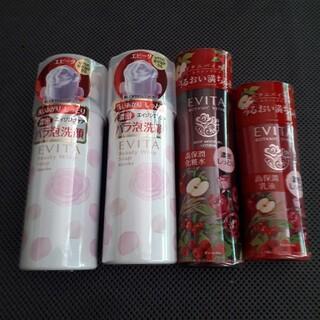 エビータ(EVITA)のEVITA ボタニバイタル 化粧水、乳液、バラ泡洗顔×2本 計4点セット*°(化粧水/ローション)