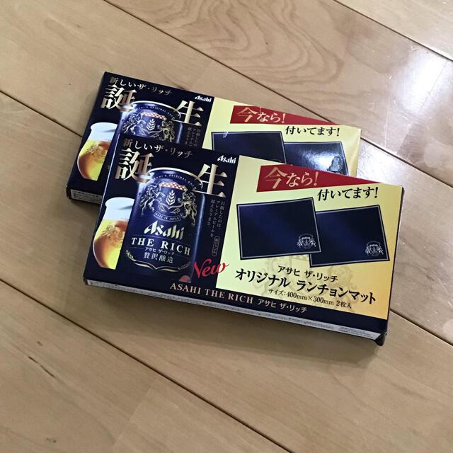 アサヒ(アサヒ)のアサヒ・ザ・リッチ ランチョンマット 食品/飲料/酒の酒(ビール)の商品写真