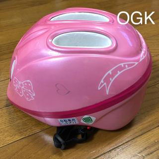 オージーケー(OGK)のヘルメット 自転車用 49〜54cm(自転車)