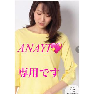 アナイ(ANAYI)のアナイ ANAYI 2020年製💖美品✨レーヨンポリエステルお袖フリルトップス(ニット/セーター)