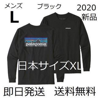 パタゴニア(patagonia)の送料込み Lサイズ パタゴニア P-6ロゴ ロンT ブラック 国内正規品(Tシャツ/カットソー(七分/長袖))