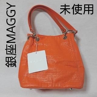 ギンザマギー(銀座マギー)の未使用  銀座マギー スクエア型ショルダーバッグ  お買い得品(ショルダーバッグ)