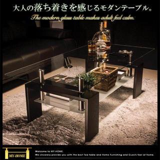激安 ガラステーブル ブラック(ローテーブル)