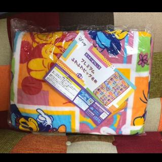 ディズニー(Disney)の新品未使用!激安価格!ミッキー&フレンズ プレミアムふわふわビッグ毛布(毛布)