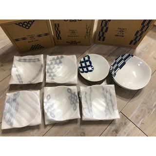 fancl ファンケル 皿セット たち吉 8枚セット(食器)