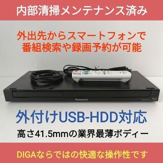 パナソニック(Panasonic)のPanasonic ブルーレイレコーダー【DMR-BRT250】◆簡単快適操作(ブルーレイレコーダー)