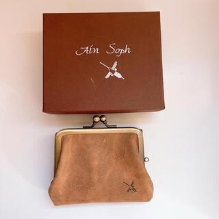 アインソフ(Ain Soph)のアインソフ 財布(財布)