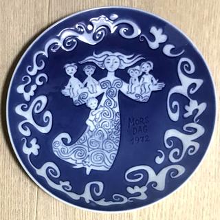ロイヤルコペンハーゲン(ROYAL COPENHAGEN)の[母の日]マザーズプレート ロイヤルコペンハーゲンイヤープレート 1972年(食器)