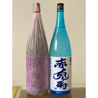 紫の赤兎馬&ブルーの赤兎馬 一升瓶セット(焼酎)