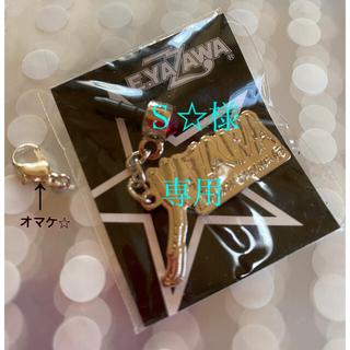 ヤザワコーポレーション(Yazawa)の専用出品  完売品 イヤホン ピアス(ストラップ)
