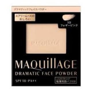 MAQuillAGE - マキアージュ フェイスパウダー