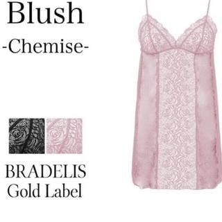 BRADELIS New York - ブラデリスニューヨーク  Blush Chemise