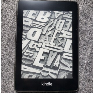 kindle paperwhite 8GB 広告なし 箱無し(電子ブックリーダー)
