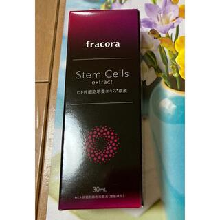 フラコラ - ヒト幹細胞培養エキス原液 30ml  フラコラ