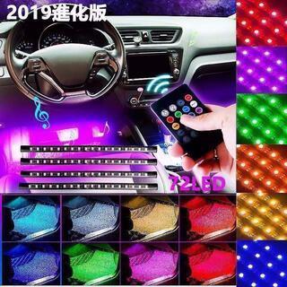 LEDテープ車イルミネーション 高輝度RGB18L ¥2,760 商品説明 d (天井照明)
