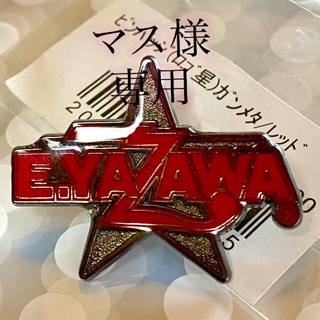 ヤザワコーポレーション(Yazawa)の専用出品   新品 ピンバッチ 希少色 ガンメタ(バッジ/ピンバッジ)