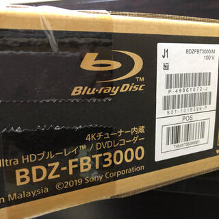 SONY - BDZ-FBT3000 新品未使用未開封品
