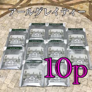 【英国】紅茶 アールグレイティー☆ティーパック10袋☆おすすめ♪♪(茶)