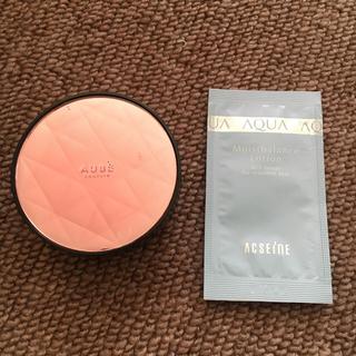 AUBE couture - AUBEオーブクチュール デザイニングパフチーク ローズ