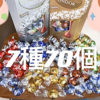 リンツ(Lindt)のリンツリンドールチョコレート 7種70個 (菓子/デザート)