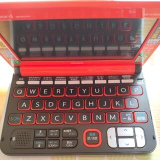 カシオ(CASIO)の電子辞書 カシオXD−K4800RG(電子ブックリーダー)