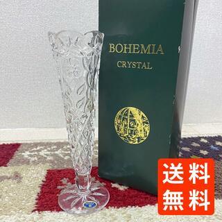 ボヘミア クリスタル(BOHEMIA Cristal)のボヘミア クリスタル ガラス 花瓶 花器 (花瓶)
