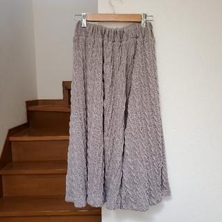 シマムラ(しまむら)のプチプラのあやさんセレクト ニットスカート(ロングスカート)