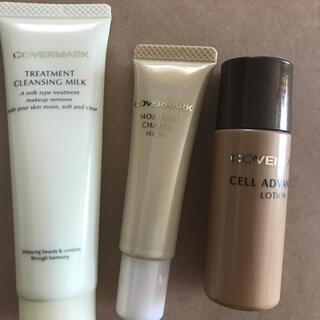 カバーマーク(COVERMARK)のカバーマーク クレンジング 化粧水 美容液(サンプル/トライアルキット)
