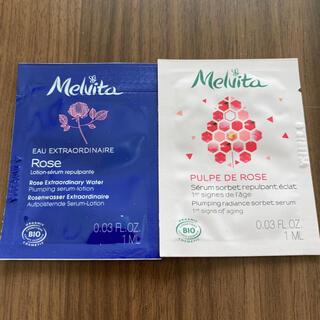 メルヴィータ(Melvita)のメルヴィータ サンプル(サンプル/トライアルキット)