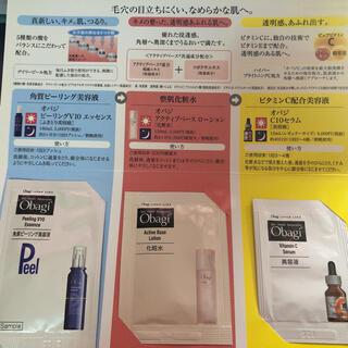 オバジ(Obagi)のオバジ美容液 サンプルセット(サンプル/トライアルキット)