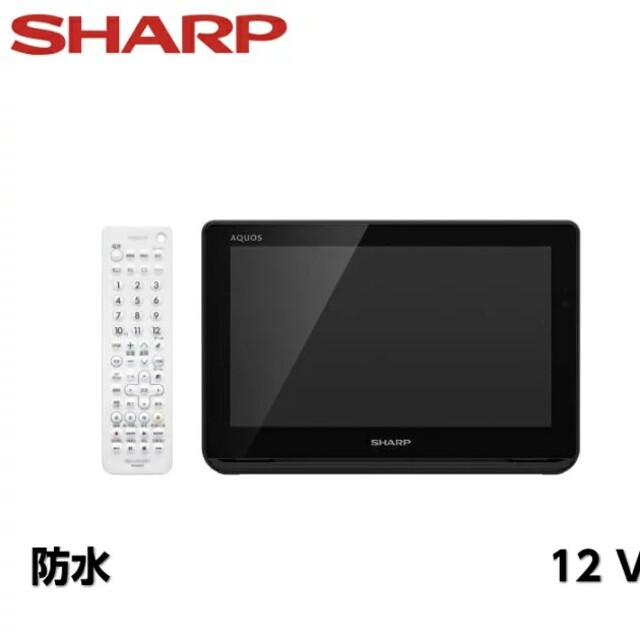 AQUOS(アクオス)のSHARP AQUOSポータブルテレビ スマホ/家電/カメラのテレビ/映像機器(テレビ)の商品写真