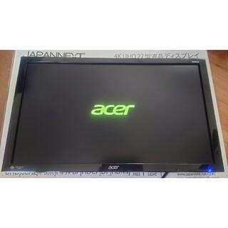 エイサー(Acer)の【acer】fullHD ディスプレイ 23.型ワイド(ディスプレイ)