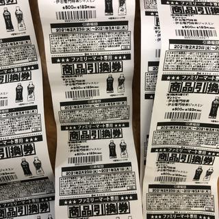 ファミマのすげ〜キャンペーン特茶24本券100円1本(フード/ドリンク券)