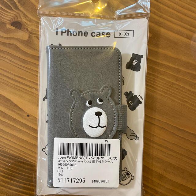coen(コーエン)のiPhone X Xs ケース スマホ/家電/カメラのスマホアクセサリー(iPhoneケース)の商品写真