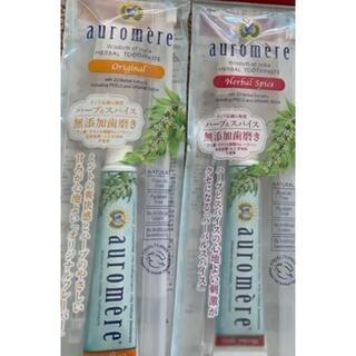 オーロメア(auromere)のオーロメア 歯磨き粉 ハーバルスパイス オリジナル トラベルセット 2個セット(歯磨き粉)