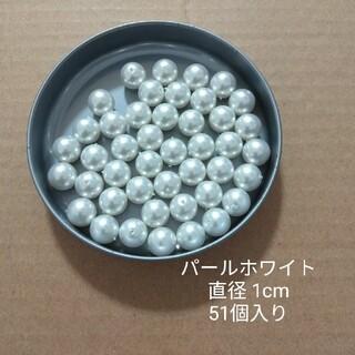 キワセイサクジョ(貴和製作所)のハンドメイドアクセサリー 素材パーツ(各種パーツ)