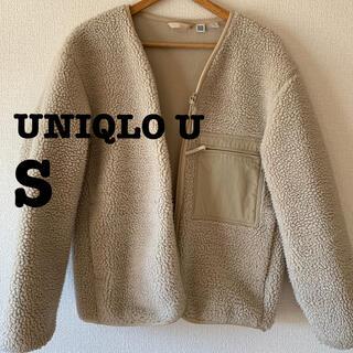 UNIQLO - UNIQLO U  ボアフリースカーディガン