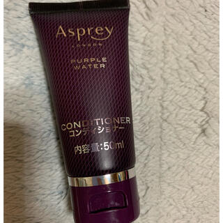 Asprey PURPLE WATER conditioner(コンディショナー/リンス)