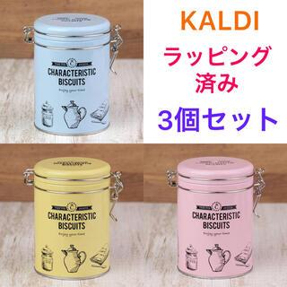 カルディ(KALDI)の新品 カルディ クッキー缶 3セット ティラミス マカダミア キャラメル岩塩(菓子/デザート)