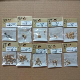 キワセイサクジョ(貴和製作所)のハンドメイドアクセサリー素材パーツ(各種パーツ)