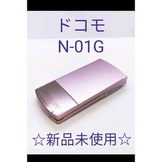 NTTdocomo - 希少 ピンク ドコモ docomo N-01G