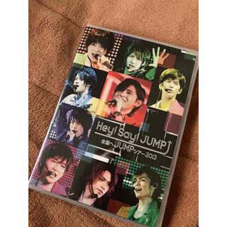 ヘイセイジャンプ(Hey! Say! JUMP)のHey! Say! JUMP 全国へJUMPツアー2013 LIVEDVD(ミュージック)