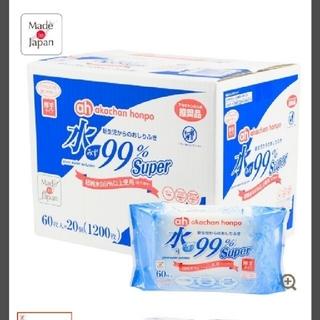 アカチャンホンポ(アカチャンホンポ)の水99% Super 厚手おしりふき 60枚×20個(ベビーおしりふき)
