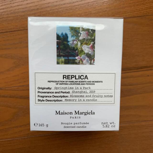 Maison Martin Margiela(マルタンマルジェラ)の【REPLICA】【マルジェラ】springtime in aparkキャンドル コスメ/美容のリラクゼーション(キャンドル)の商品写真