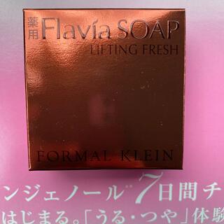 フラバンジェノール フラビアソープ 洗顔石鹸朝用箱付き67g1個(洗顔料)