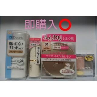 セザンヌケショウヒン(CEZANNE(セザンヌ化粧品))のセザンヌ 化粧品 まとめ売り(コフレ/メイクアップセット)
