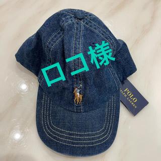 ラルフローレン(Ralph Lauren)のロコ様!!新品未使用 Ralph Lauren CAP帽子(キャップ)